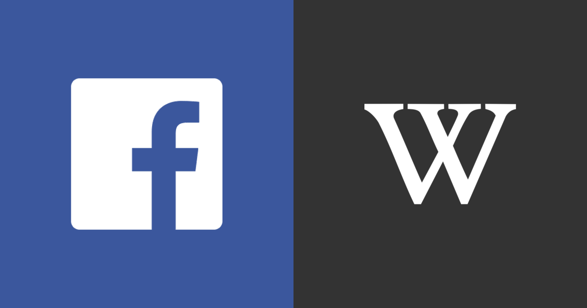 facebook wikipedia